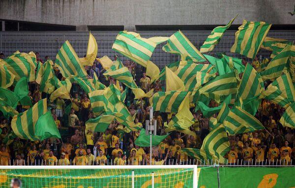 Болельщики ФК Кубань