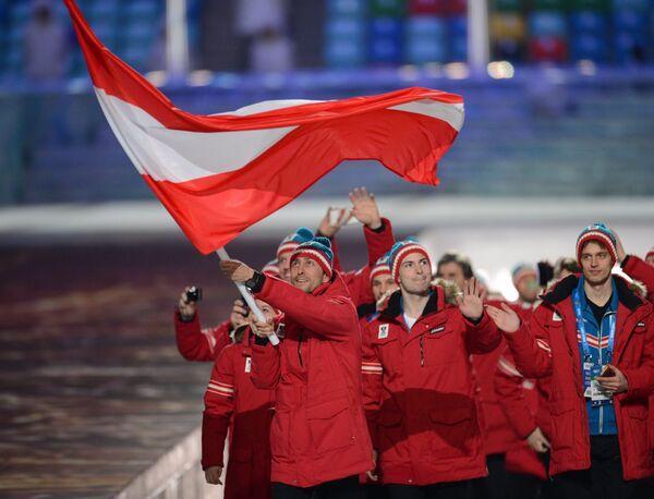 Олимпийская сборная Австрии