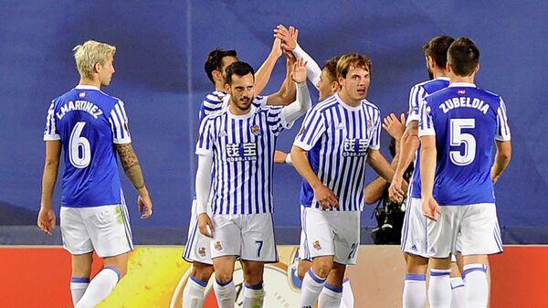 Футболисты испанского Реал Сосьедад