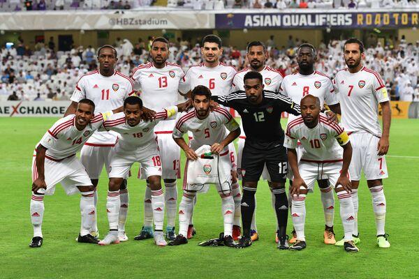 Футболисты сборной ОАЭ