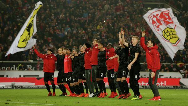 Футболисты немецкого Штутгарта