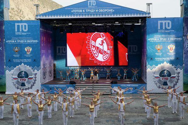 Торжественная церемония открытия финального этапа III Летнего всероссийского фестиваля ГТО среди школьников
