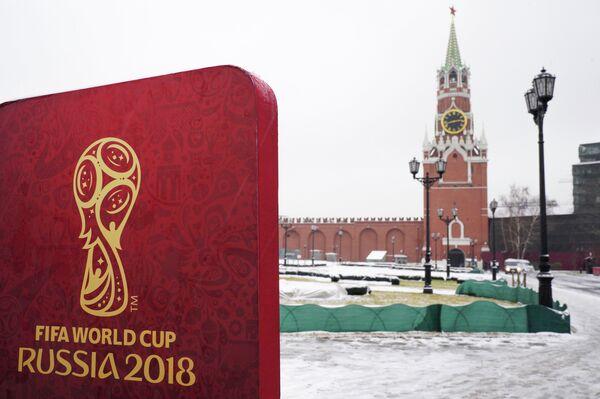 Подготовка к жеребьевке чемпионата мира по футболу 2018 года