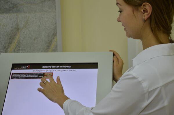 Регистрация желающих в электронной очереди ГТО Башкортостана