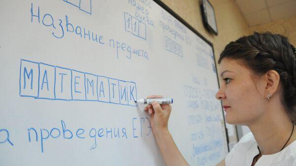 ЕГЭ по математике в Забайкальском многопрофильном лицее-интернате № 1