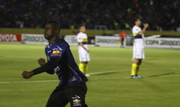 Хосе Ангуло