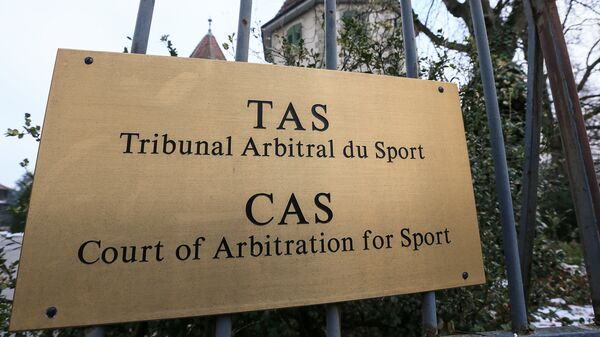 Спортивный арбитражный суд в Лозанне.