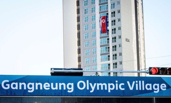 Флаг КНДР в олимпийской деревне Канныне