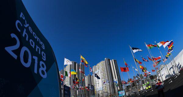 Флаги стран-участниц ОИ-2018 в Олимпийской деревне