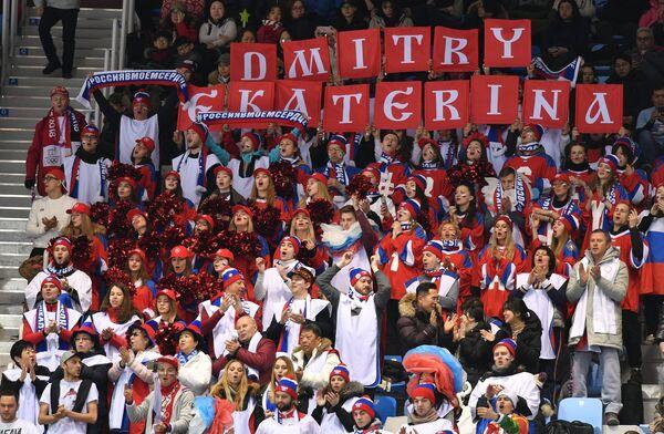 Российские болельщики во время выступления Екатерины Бобровой и Дмитрия Соловьева