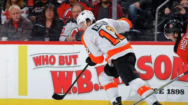 Нападающий клуба НХЛ Филадельфия Флайерз Михаэль Раффль