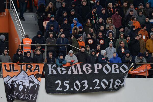Болельщики с баннером в память о жертвах пожара в ТЦ Зимняя вишня в Кемерово