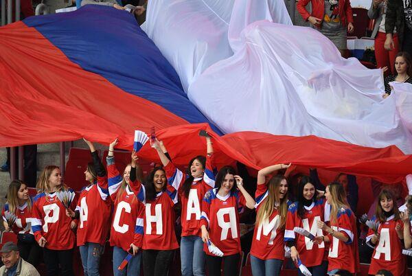 Болельщики олимпийской сборной России