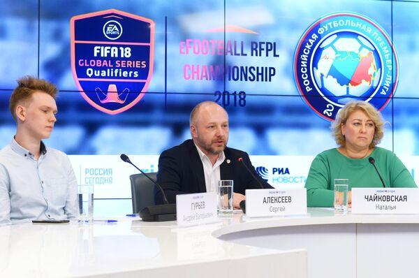 Андрей Гурьев (Timon), Сергей Алексеев и Наталья Чайковская (слева направо)