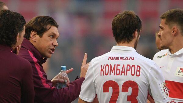 Тренер ФК Спартак Роман Пилипчук (слева)