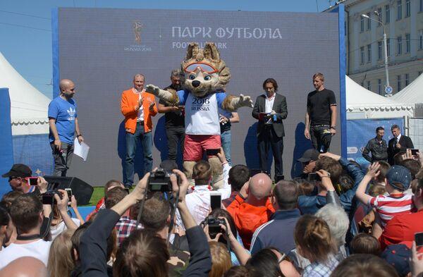 Церемония открытии Парка футбола ЧМ-2018 на площади Минина и Пожарского в Нижнем Новгороде