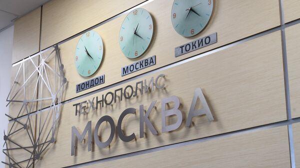 Часы с тремя часовыми поясами в технополисе Москва