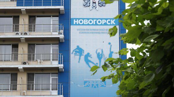 База сборной России на время ЧМ-2018 по футболу
