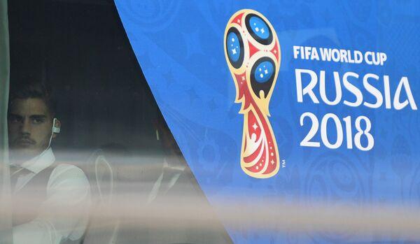 Хавбек сборной Португалии Андре Силва
