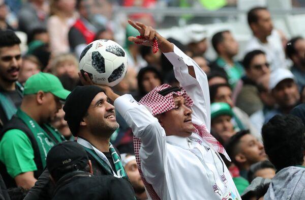 Болельщики сборной Саудовской Аравии