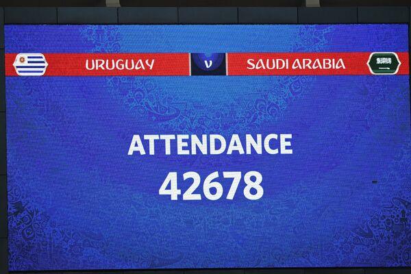 Электронное табло с информацией о количестве зрителей на матче Уругвай - Саудовская Аравия