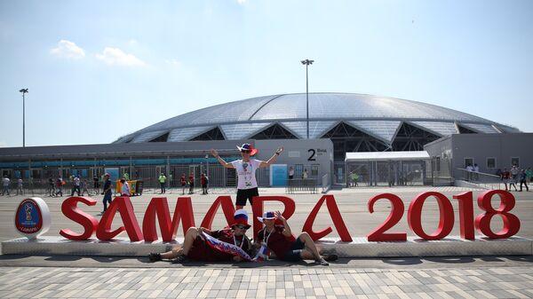 Болельщики сборной России у стадиона Самара Арена