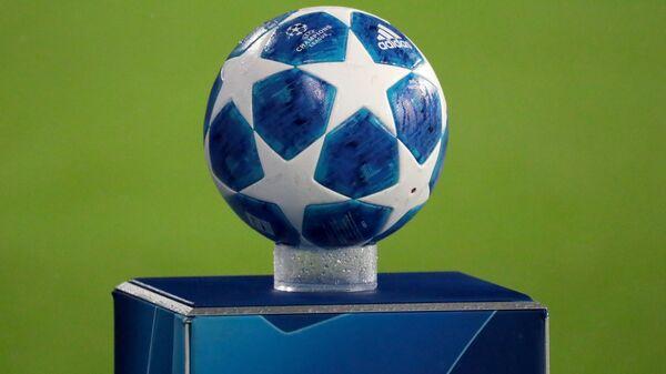 Официальный мяч Лиги чемпионов