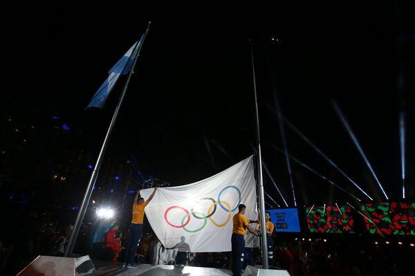 Церемония открытия юношеских Олимпийских игр
