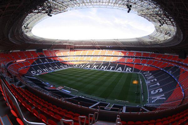 Стадион Донбасс Арена в городе Донецке