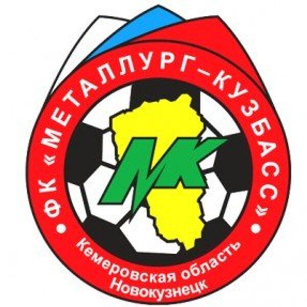 Эмблема ФК Металлург-Кузбасс
