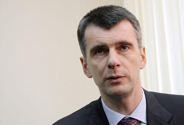Визит кандидата в президенты РФ М. Прохорова в Новосибирск