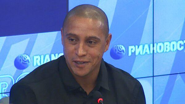 Роберто Карлос сказал, зачем стал послом РФПЛ в кампании против голода