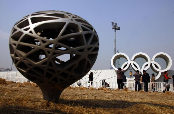 Вид на Олимпийские объекты в Пекине