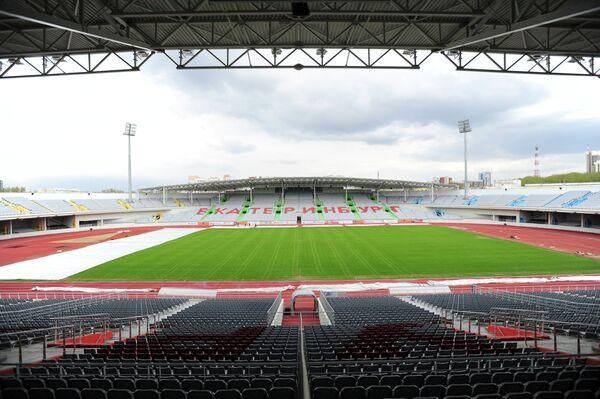 Стадиона в Екатеринбурге