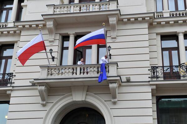 Отель Бристоль в Варшаве