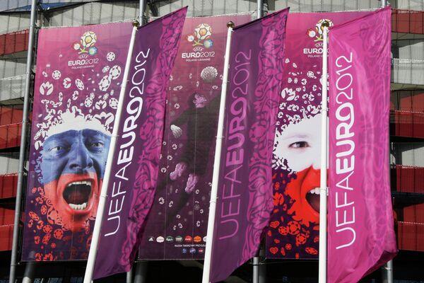 Флаги с символикой Чемпионата Европы по футболу 2012