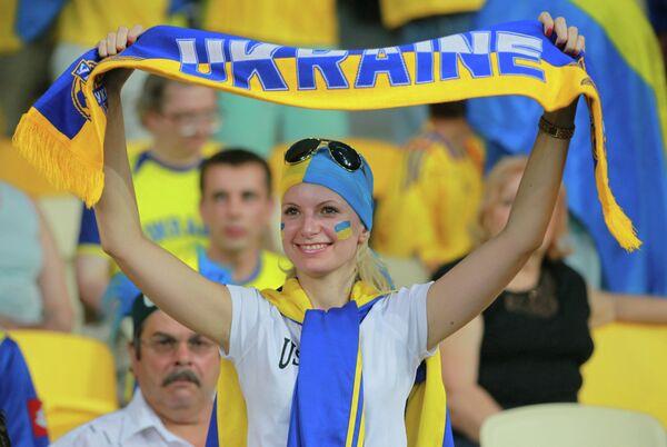 Футбольная болельщица сборной Украины