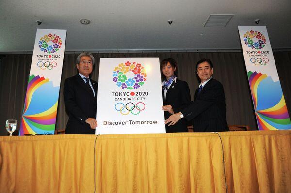 Презентация Токио как города-кандидата на проведение ОИ-2020