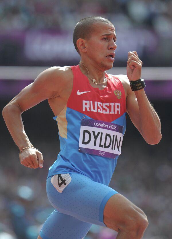 Максим Дылдин