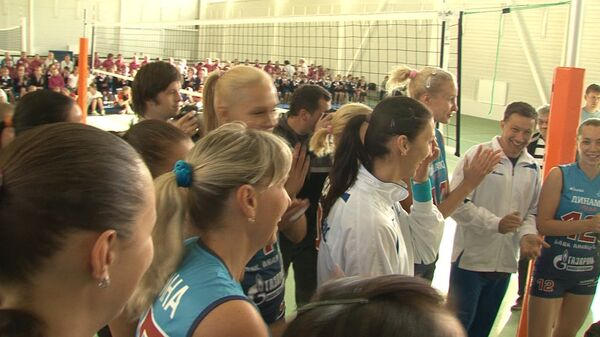 Волейболистки Динамо встретили аплодисментами нового главного тренера