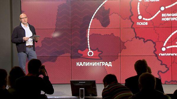 Организаторы Игр в Сочи презентовали маршрут эстафеты олимпийского огня