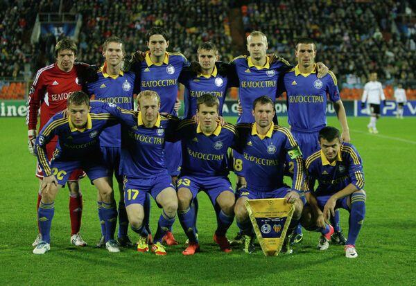 Футбол. Лига чемпионов. Матч БАТЭ - Валенсия