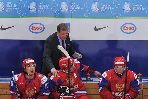 Хоккей. Молодежный ЧМ. Матч Россия - Канада