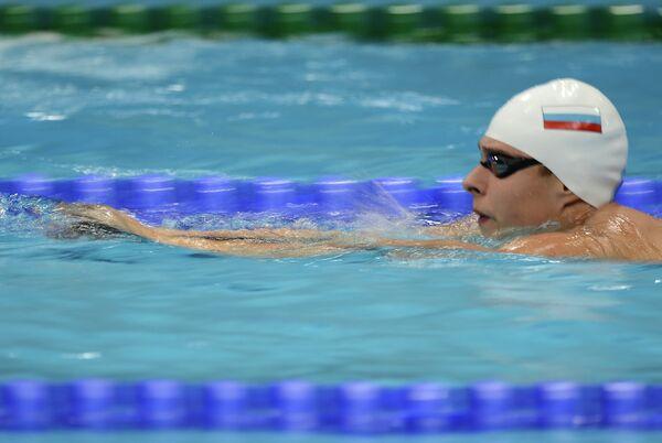 Российский пловец