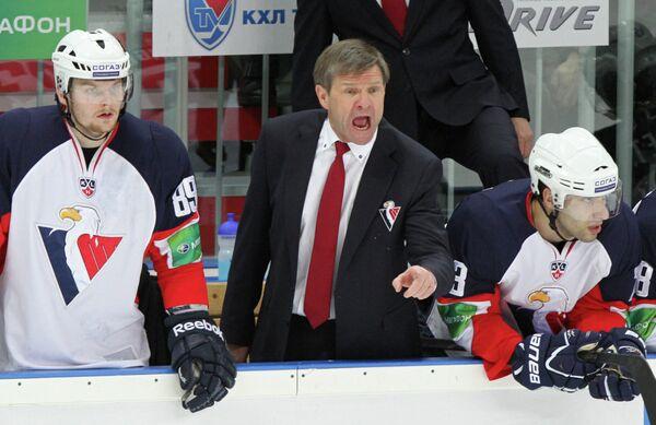 Ростислав Чада (в центре)