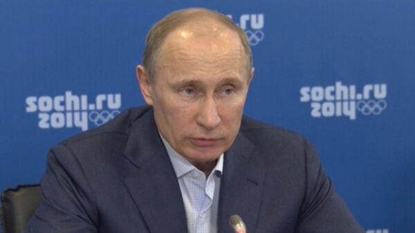 Работа вышла на финишную прямую – Путин о подготовке к ОИ-2014