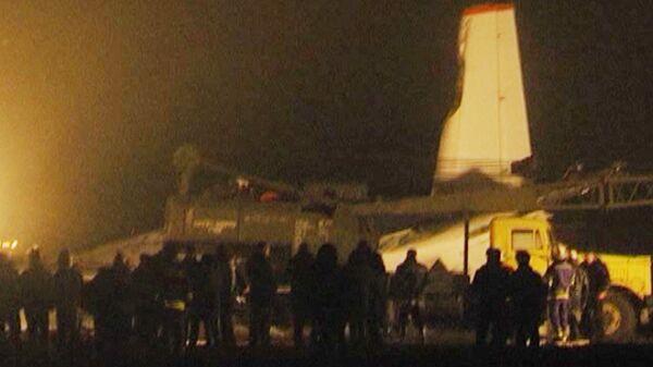 Первые кадры с места крушения Ан-24 под Донецком