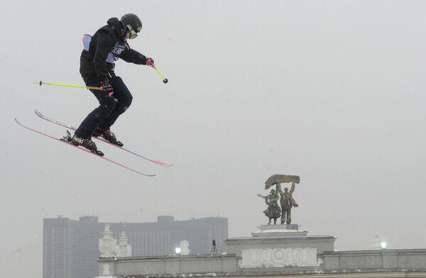 Фестиваль экстремальных видов спорта Grand Prix de Russie на ВВЦ