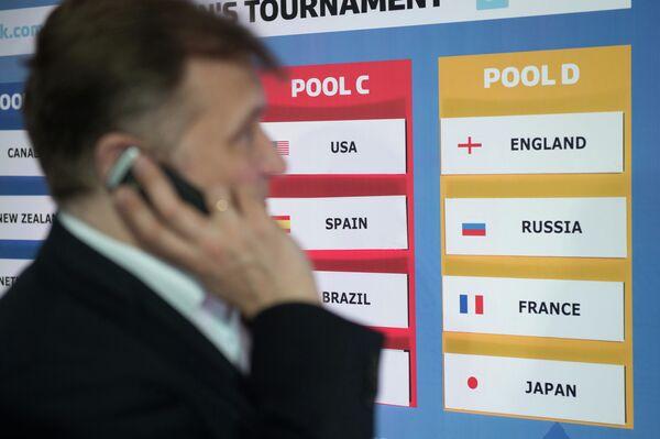 Церемония жеребьевки Кубка мира по регби-7
