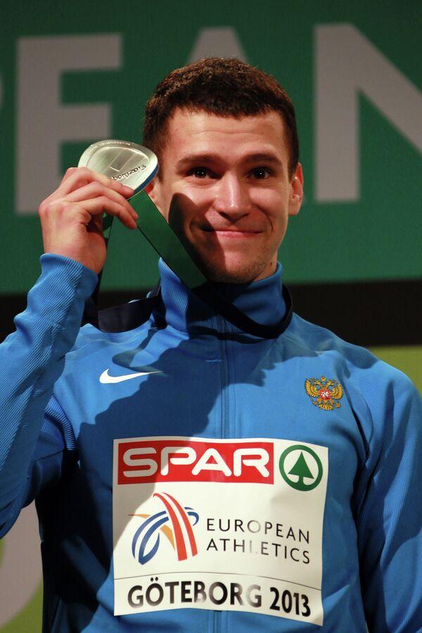 Руслан Самитов